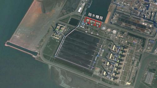抽水機房設立於廠區北側,分成三期進行建造。