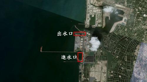 興達電廠冷卻用水進出水口位置圖