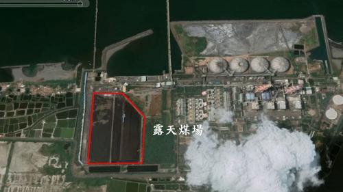 興由於興達發電廠初期土地面積有限,露天煤場面積較小,機組使用的煤炭進口後儲存於大林發電廠,部分則透過轉運碼頭運送至興達發電廠。