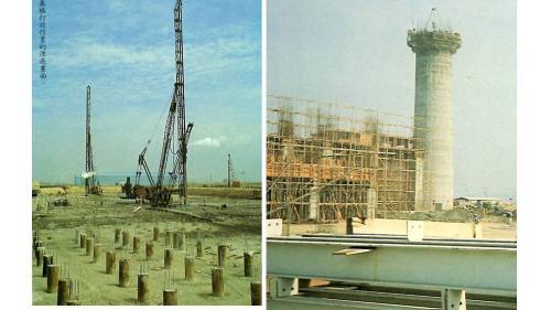 高雄港大林蒲中鋼廠建廠:雷蒙基樁打設作業及高聳天空125公尺的中鋼煉焦工場煙囪