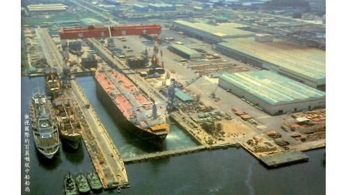 高雄港:傲視國際的百萬噸級中船船塢