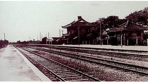 建成於1876年,是中國最早的鐵路車站之一。