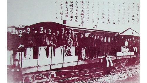 於1881年劉銘傳主持鐵路通車。