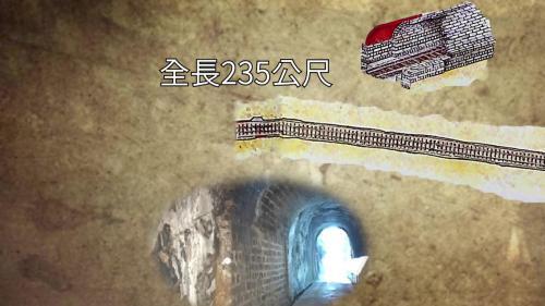 獅球嶺隧道位於八堵與基隆交界,為台北通往基隆的必經之地,於1888年動工,全長235公尺,費時30個月,於1890年鑿通。