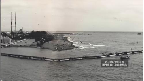高雄港:第二港口航道浚挖工程