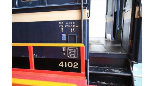 漆上台鐵花車(總督花車)車輛編號SA4102
