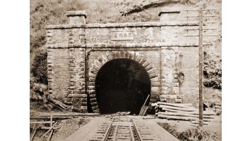 於1908年完成九號隧道,全長1269.5公尺,隧道內也以曲線線形展開,和其它隧道一樣,興建之初都是以磚造結構。