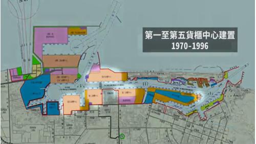 高雄港>興建貨櫃儲運中心:12年擴建計畫完成後,為因應日益提升的貿易量,因此開啟碼頭貨櫃中心的增設,高雄港從1970年起至1996年,陸續建立第一到第五貨櫃中心。