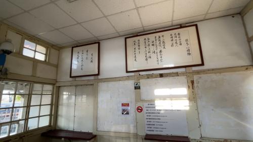 談文車站的售票口,後來降為招呼站後已被封閉起來