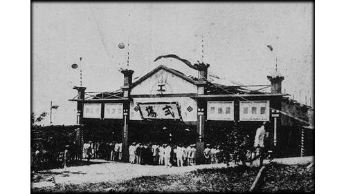 1922年,海岸線鐵路正式完工,並舉行開通典禮。