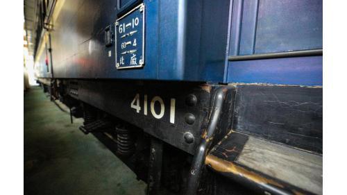 日治時期建造的SA4101天皇花車,並漆上車號