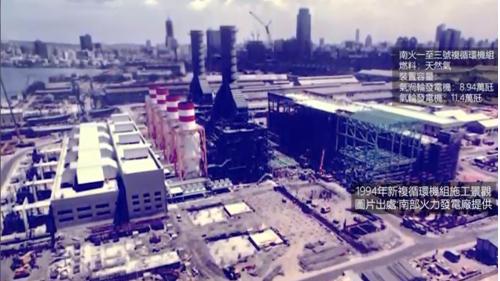 高雄港:1994年南部火力發電廠新複循環機組施工景觀