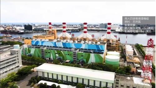 高雄港>南部發電廠:1995年到1996年間共完成了3部複循環ST機組2003年複循環南4機組首次並聯發電。此時南部發電廠的總發電量佔全台灣的3%
