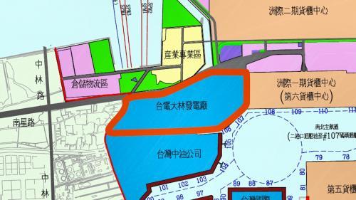 高雄港:大林發電廠位於高雄市小港區十二年擴建計畫填築出來的海埔新生地,是座火力發電廠。