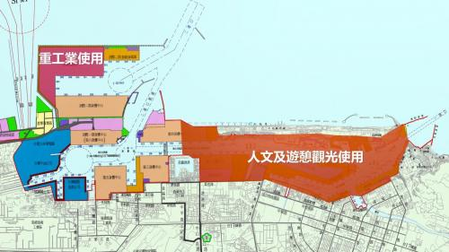 高雄港計晝將佔地廣闊的高雄港區分為遊憩區以及工業區。前鎮漁港以北的區域規畫成觀光使用,石化工業則遷移到洲際二期內