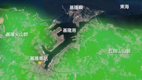 基隆港與基隆火山、五指山山脈、東海及基隆嶼的相關位置 在台北東方約15公里處