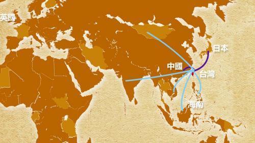 1895年中日甲午戰爭後日本殖民台灣,基隆港成為日本、中國及東南亞的軍、政、商海運樞紐,地位重要港務繁忙