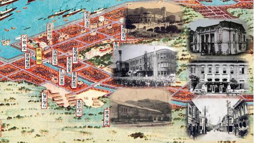 日治時期基隆港東岸的重要民生設施由上而下分別是:基隆郵便局 、基隆台灣銀行、基隆市役所、基隆郡役所、雙葉小學(基隆第一 尋常小學)、基隆義重町(當時台灣最繁榮的街道,今義二信二路口)