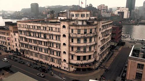 """1945年11月國民政府在基隆港成立""""基隆港務局"""""""