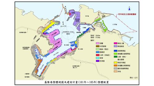 基隆港整體規劃及建設計劃(101年~105年)整體配置