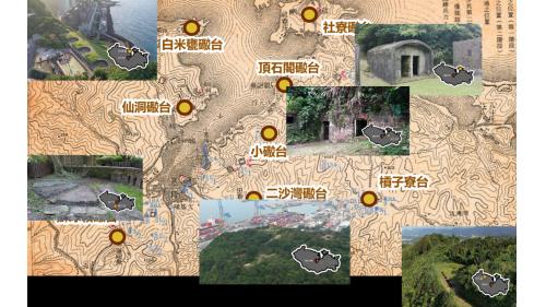 基隆港:基隆是日治時期日本海軍的要塞基地,設有諸多礮台,圖為各礮台分佈位置