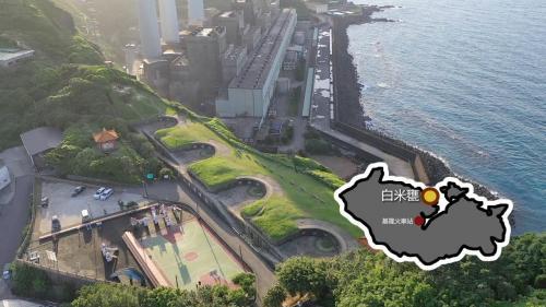 基隆港:白米甕砲臺早在300多年前的西班牙及後來的荷蘭佔據時代就已設置,因此有「荷蘭城砲臺」之稱