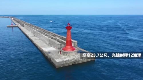花蓮港:依航海安全的國際慣例,將燈塔漆為紅色